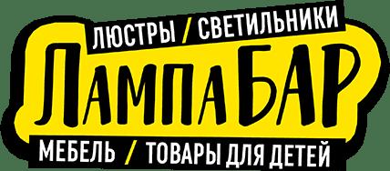 ЛампаБар (Нижний Новгород)